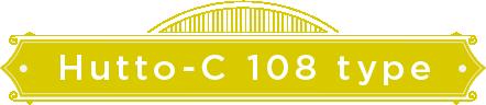 Hutto-C 108 type