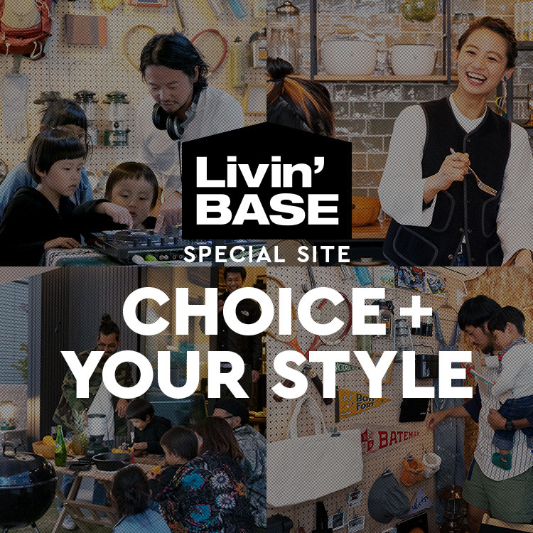 CHOICE YOUR STYLE