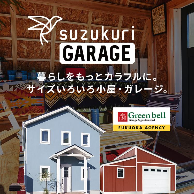 suzukuri GARAGE