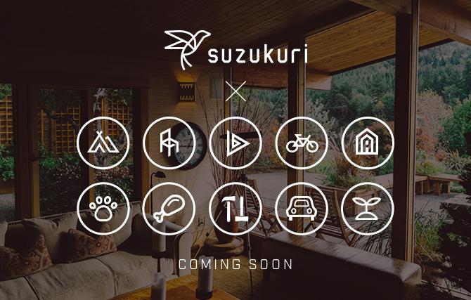 suzukuri ×  COMING SOON