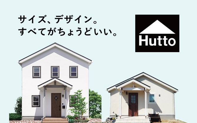 Hutto