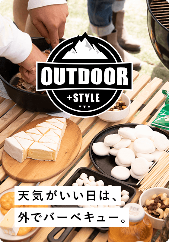 OUTDOOR STYLE