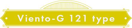 Viento-G 121 type