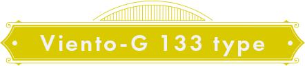 Viento-G 133 type