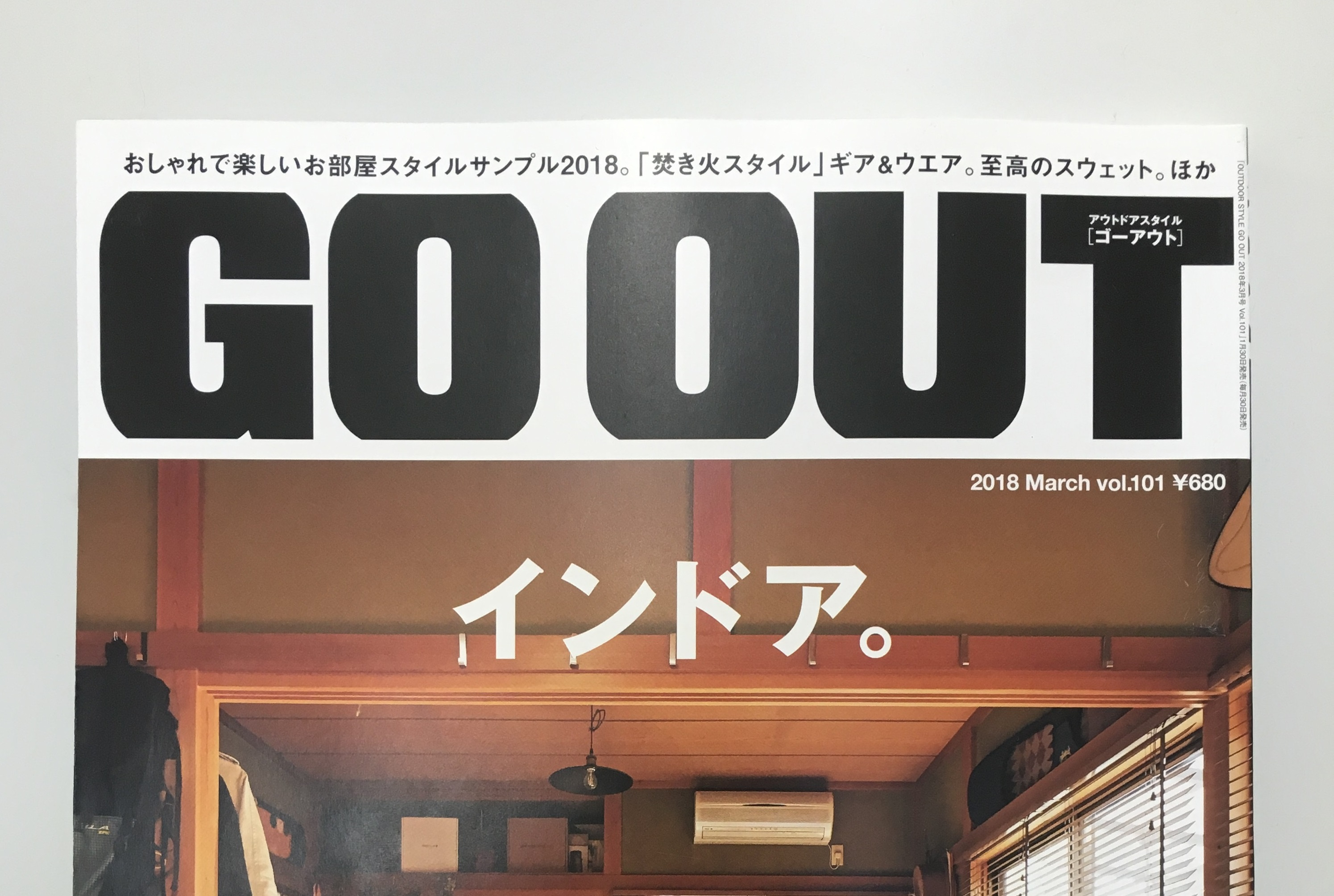 GO OUT vol.101 に掲載されました!
