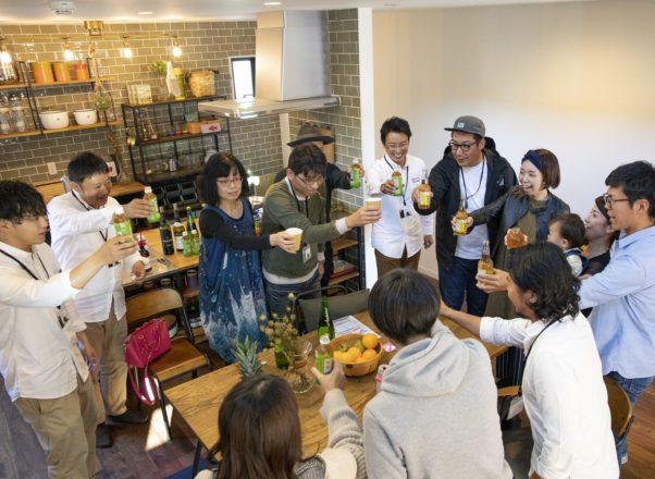 イベントレポート【広島発】Livin' BASE meeting 広島 開催!