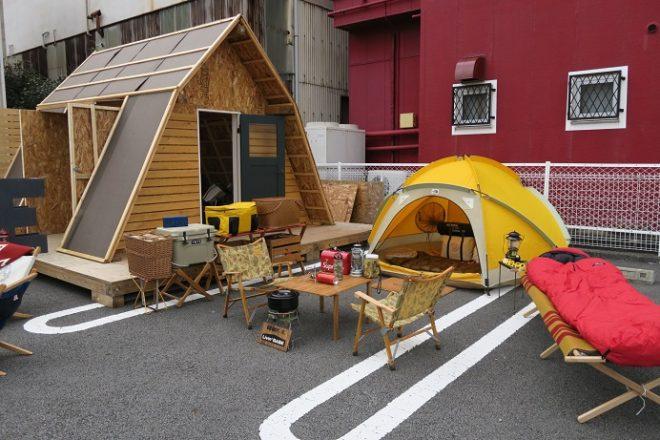イベントレポート【沼津発】人気インスタグラマーが教える、おしゃれキャンプの極意!