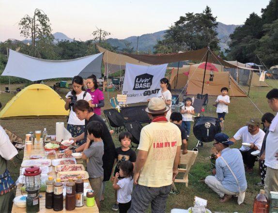 イベントレポート【広島】suzukuri×GO OUTによる「Livin' BASE CAMP in 広島」