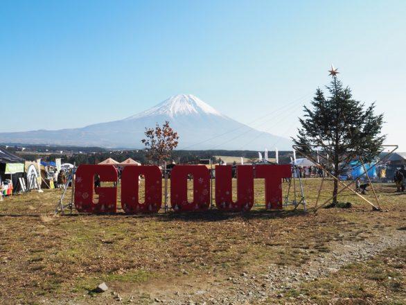 イベントレポート【静岡】GO OUT CAMP冬